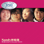 Sandy Lam DSD Collection Songs