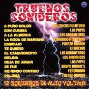 A La Alberca Song
