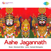 Aahe Jagannath Songs