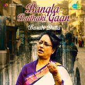 Bangla Baithaki Gaan - Basabi Dutta Songs