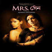 Mrs Sen Songs