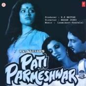 Pati Parmeshwar Songs