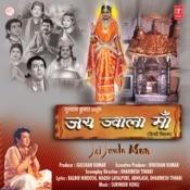 Jai Jwala Maa Songs