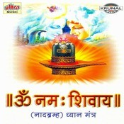 Om Namah Shivay-Nadbhrama Songs