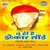 Tu Hi Hai Omkar Sai Songs