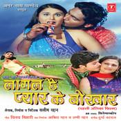 Laagal Chhai Pyar Ke Bokhaar(Angika) Songs