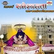 Jayach Rameshwarala Vat Baghtoy Rikshawala Songs