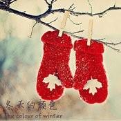冬天的顏色 Songs