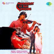 Muhabbat Ki Hai Humne Songs