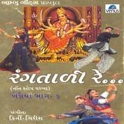 Khelaiya- Vol- 9- Rangtadi Re- Non Stop Garba Songs