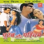 Purab Aur Pashchim Songs