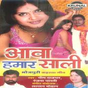 Aava Hamar Sali Songs
