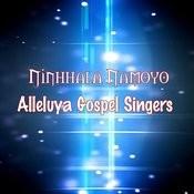 Ninhhala Namoyo Songs