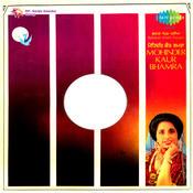 Baharan Khirh Payian Songs