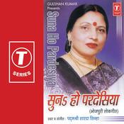 Sun Ho Pardesiya Songs