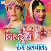 Nirhu Se Rang Dalwaal Songs