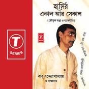 Hasir Ekal Aar Sekal Songs