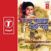 Ranga Parar Choto Babu Songs