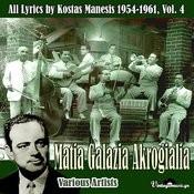 Matia Galazia Akrogialia (All Lyrics By Kostas Manesis 1954-1961), Vol. 4 Songs