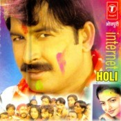 Internet Holi Songs