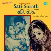 Sati Sorath Songs