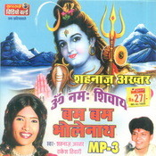 Bum Bum Bholenath Songs