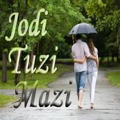 Jodi Tuzi Mazi Songs