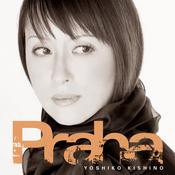 Praha Songs