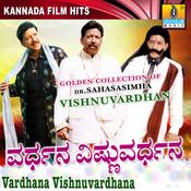 Veera vishnuvardhana kannada movie mp3 songs free download.