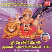 Jai Santhoshimaatha Vrathamu-Pooja Vidhanamu-Katha Songs