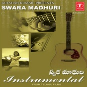 Swara Madhuri Songs