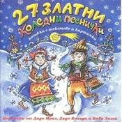 27 Златни Коледни Песнички Songs