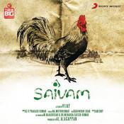 Saivam (Original Motion Picture Soundtrack) Songs
