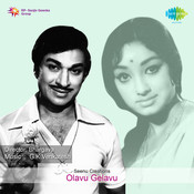Olavu Gelavu Songs