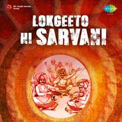 Lokgeeto Hi Sarvani 2 Songs