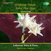Krishnaai Murate Bakul Phul Ejopi Songs