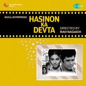 Hasinon Ka Devta Songs