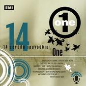 14 Megala Tragoudia - One Songs