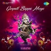Morya re bappa morya re marathi ganapati song.
