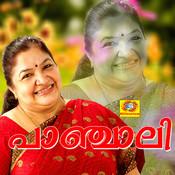 Panjali Song