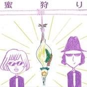 Mitsugari Songs