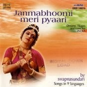 Janama Bhoomi Meri Payari Songs In 9 Languages Songs