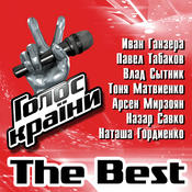 Golos Krainy The Best Songs