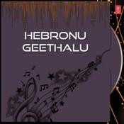 Hebronu Geethalu Songs