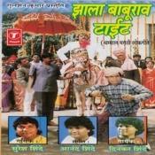 Jhala Baburao Tite Songs