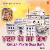 Khalsa Panth Saja Giya Songs