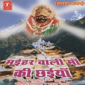 Maihar Wali Ki Maa Chhaiyan Songs
