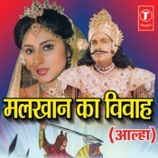 Malkhan Ka Vivah MP3 Song Download- Malkhan Ka Vivah (Alha) Malkhan