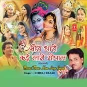 Meera Tharo Kaai Lage Gopal Songs