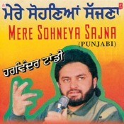 Mere Sohneya Sajna Songs